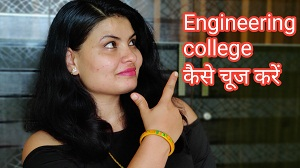 Engg college selection