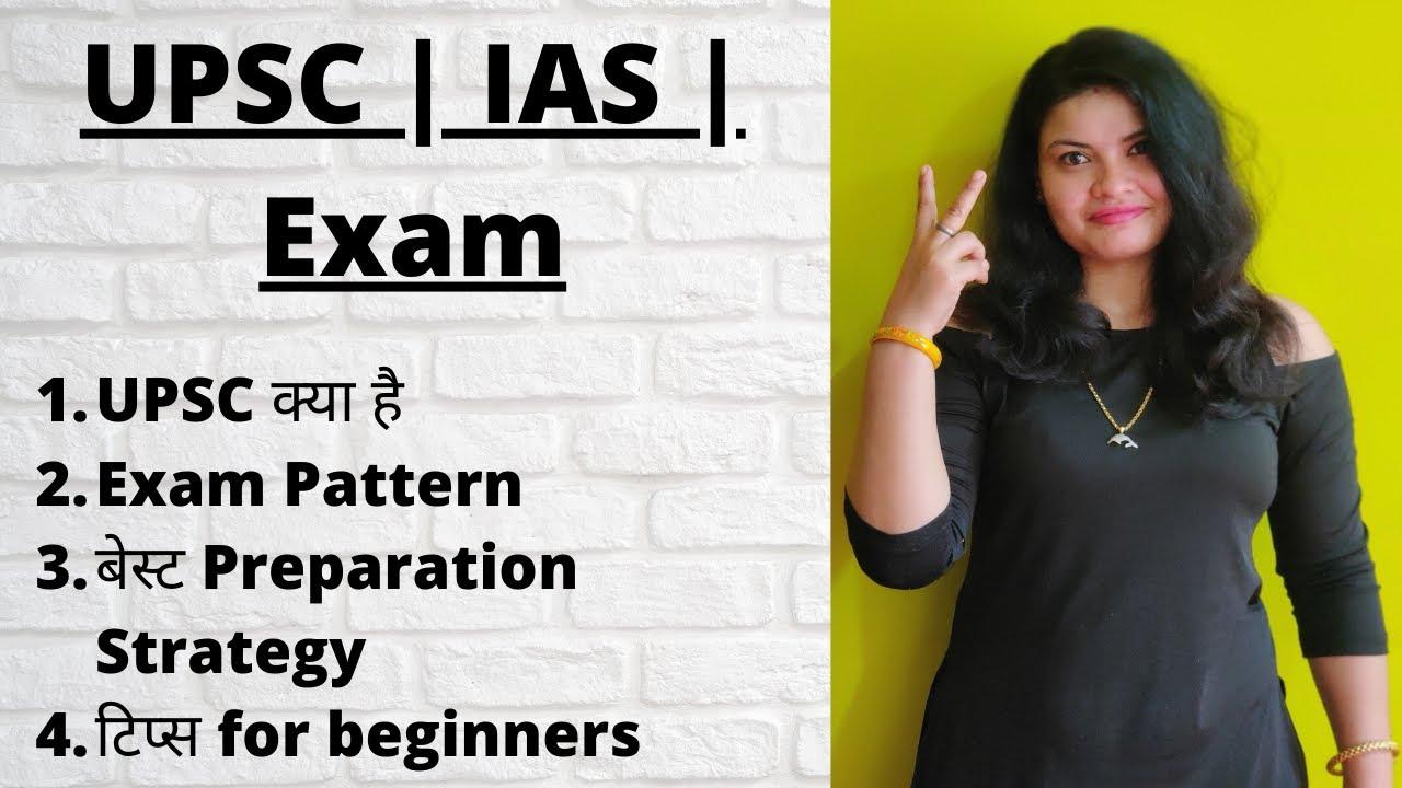 UPSC-IAS